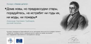 Griboedov