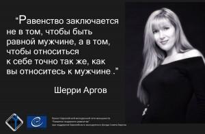 Argov